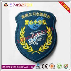 制作爱心小分队臂章服务员臂章电力稽袖章胸牌肩章订制生产厂家