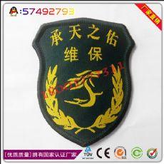 物业维护臂章制造商博物馆警卫臂章制作中国交通执法臂章厂家