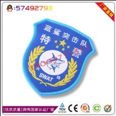 定做加工海事硬臂章,安全监控员袖标加工厂商生产厂家