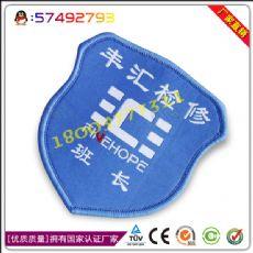 海事硬臂章订制海事硬臂章制作厂家生产厂家