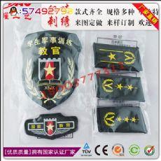 安全监控员袖标制作厂,专业安全监控员袖标设计
