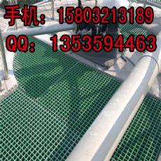 电子化工厂用格栅板