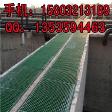 电子化工厂用玻璃钢网格板