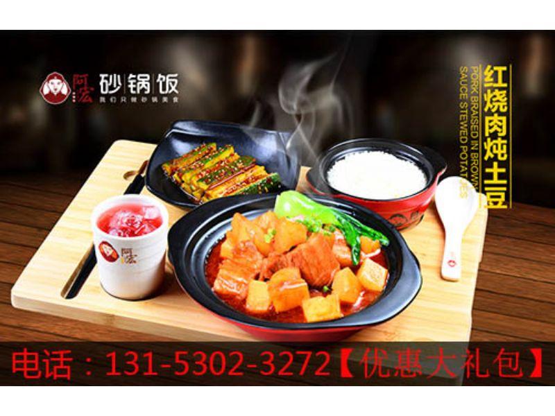 响水县小型餐厅加盟