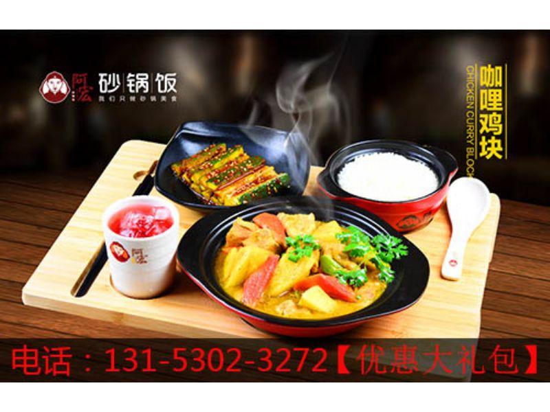 象山县小型餐厅加盟