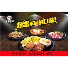 开家韩式石锅拌饭店投资大概多少