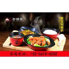特色砂锅饭店加盟大约多少钱