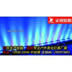 江西九江LED洗墙灯18W 哪家好?没有最好只有更好 灵创照明