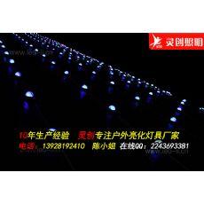 安徽合肥LED全彩点光源那家好选灵创照明高质量高功效高亮度