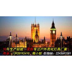 江苏连云港厂家直销全防水LED洗墙灯绿色环保造型优美