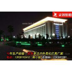 江苏苏州厂家直销全防水LED洗墙灯绿色环保造型优美