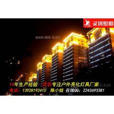 湖北武汉厂家直销新款LED洗墙灯亮度高电压低寿命长耐冲击