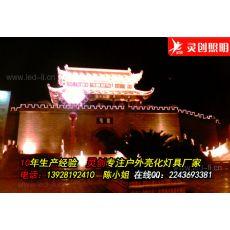 湖北咸宁厂家直销新款LED洗墙灯亮度高电压低寿命长耐冲击
