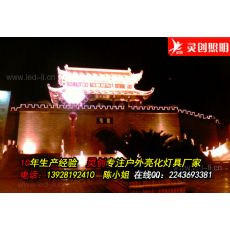 湖北荆州厂家直销新款LED洗墙灯亮度高电压低寿命长耐冲击