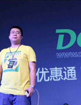 寮步网创始人叶玉锋:社会需要沉下心干实事的人