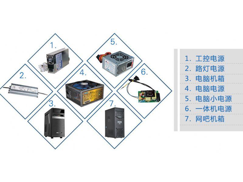 业务网店 YEWIN.TAOBAO.COM
