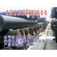 北京球墨铸铁管