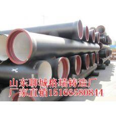 天津球墨铸铁管价格