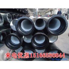 国标球墨铸铁管厂家