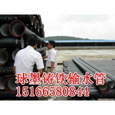 【格瑞】DN450给水球墨铸铁管