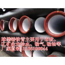 DN700球墨铸铁管-DN700球墨铸铁给水管价格