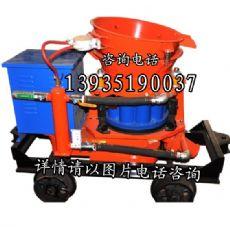 湖北黑龙江厂家,转子式混泥土喷射机