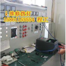 LGLS变频器SV040IG5-4通用维修