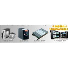 PowerFlex700S系列变频器维修