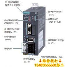 蓝海华腾E5-H系列通用变频器维修