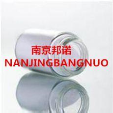 肉桂酸甲酯厂家-肉桂酸甲酯价格