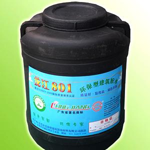 龙江801环保型建筑胶水