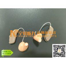 上海瑞声达助听器ReSound LiNX25金秋打折