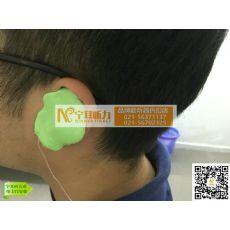 上海定制耳模