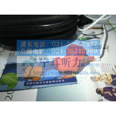 上海隐形助听器双十一在哪买