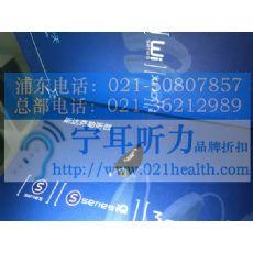 上海普陀助听器上门服务