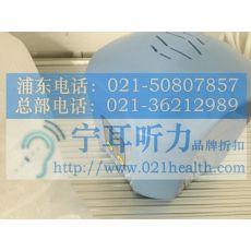 上海青浦助听器佩戴人群老人助听器
