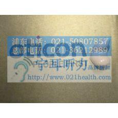 上海南汇西门子助听器折扣店