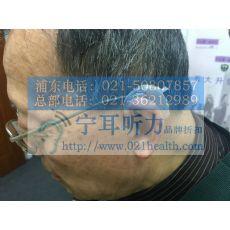 上海川沙峰力助听器验配中心折扣专卖店