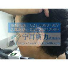 上海闵行老年助听器折扣店效果怎么样