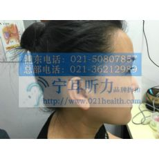上海闵行小孩助听器折扣店