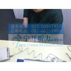上海虹口北外滩耳嵌式西门子助听器专卖店