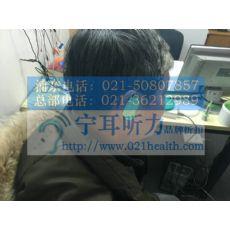 闵行马桥镇助听器专卖折扣店