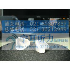 上海嘉定峰力儿童助听器