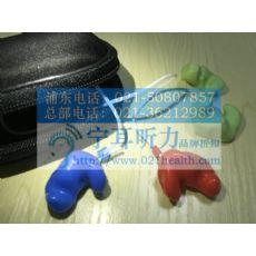 上海厦门新声助听器专卖店