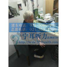 上海宝山淞宝助听器上门服务折扣店