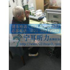 上海宝山中老年人助听器折扣店