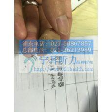 上海宝山厦门新声助听器折扣店