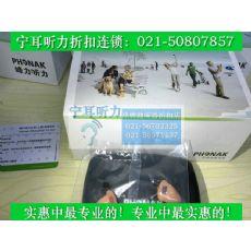 上海虹口助听器多少钱