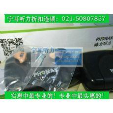 上海虹口深耳道式助听器折扣品牌专卖店