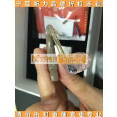 长宁品牌助听器折扣店